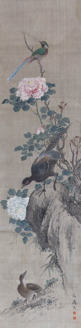 360: A Group of Two Chinese Scroll Paintings, Height of