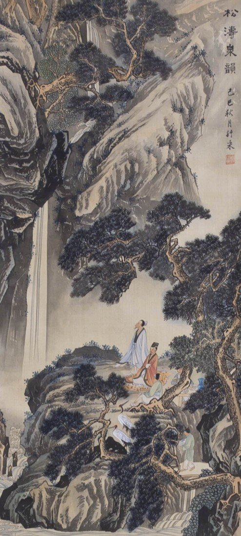 362: A Group of Three Chinese Scroll Paintings, Height