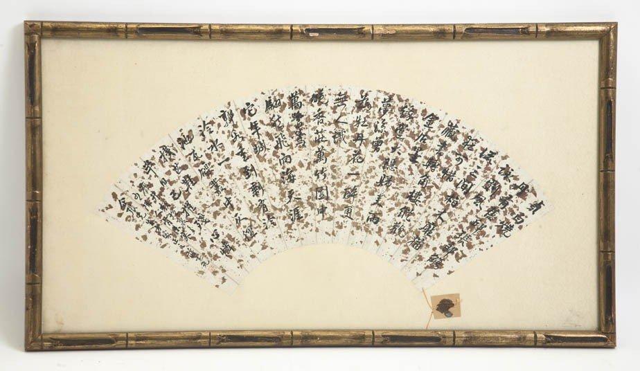 366: A Chinese Paper Fan, Height of fan 9 x length 19 3