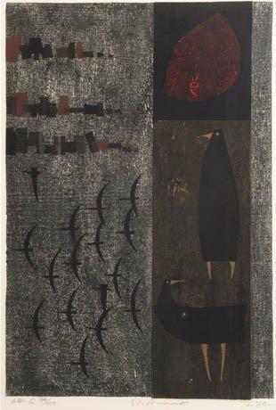 367: A Japanese Woodblock Print, Kunihiro Amano, Height