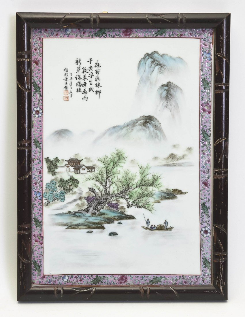 370: A Chinese Porcelain Plaque, Height 12 x width 8 1/