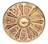 420: A Spanish Ceramic Lustreware Charger, Diameter 15