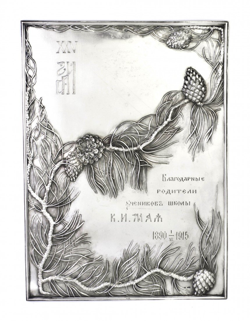 1041: A Russian Silver Presentation Plaque, Height 14 1