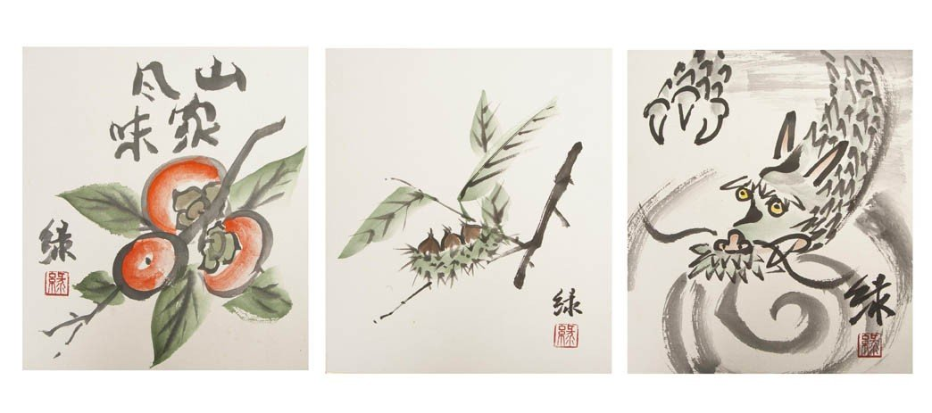 2435: A Collection of Fourteen Chinese Paintings on Pap