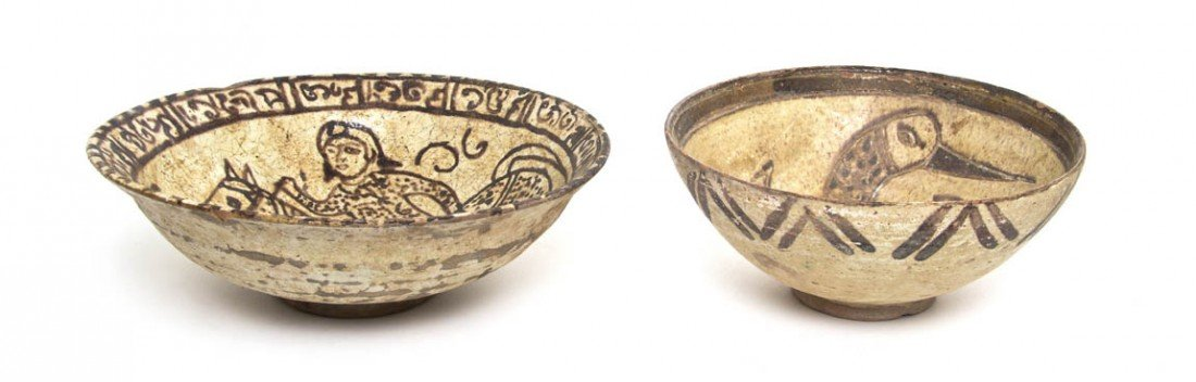 2439: A Group of Two Kashan Bowls, Diameter of first 9