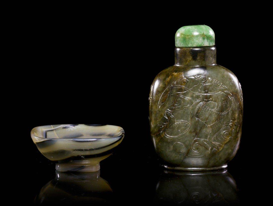 10: A Hardstone Snuff Bottle, Height of bottle 2 1/2 in