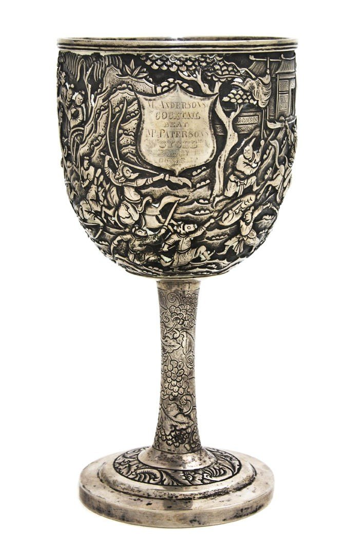 119: A Chinese Export Silver Chalice, Leeching, Height