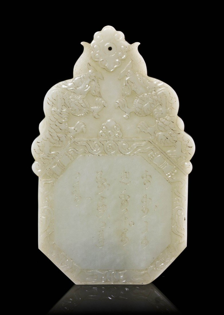 450: A Jade Plaque, Height 4 1/4 inches.