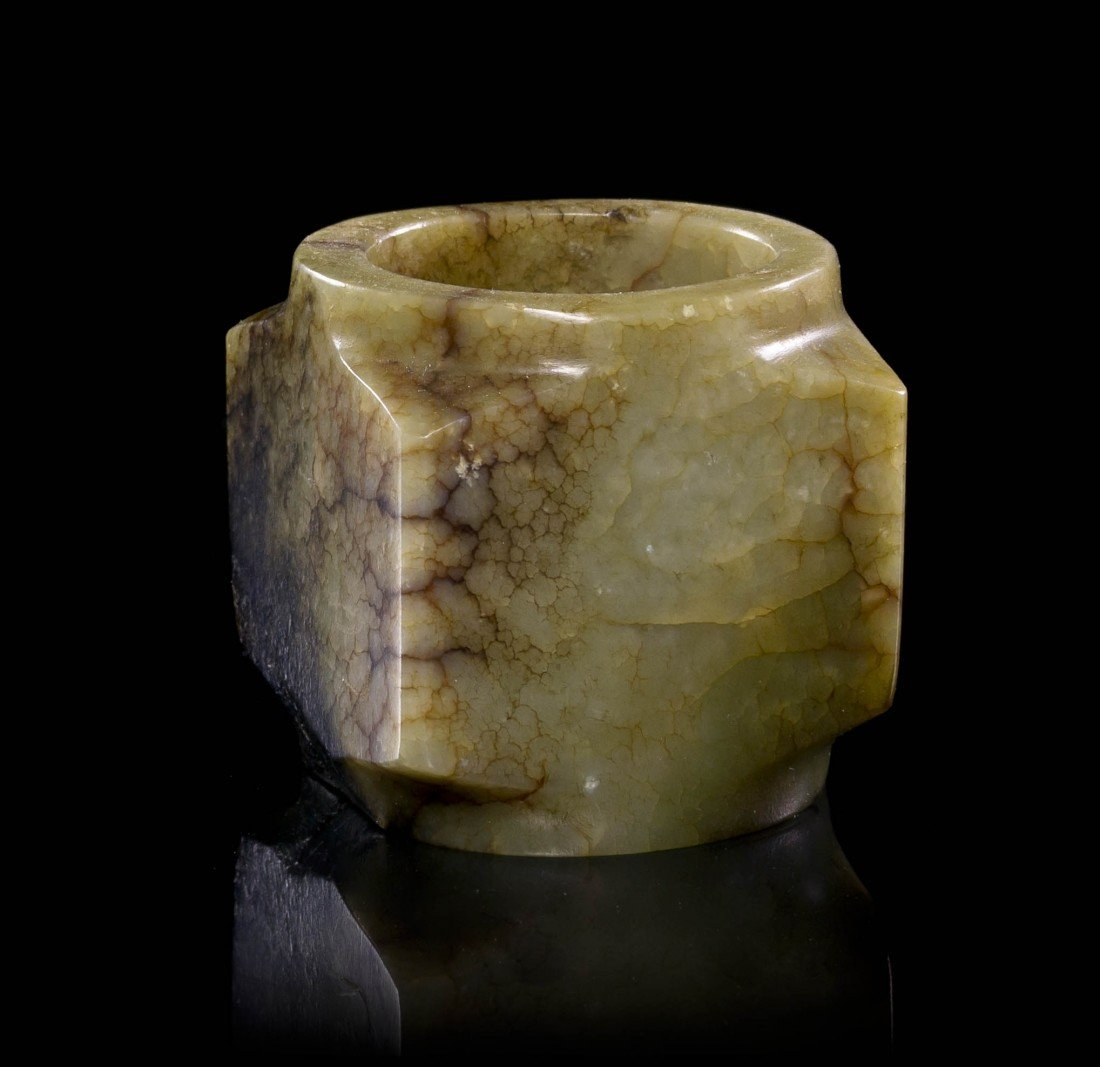 458: A Cong Form Carved Jade Article, Height 1 3/4 inch