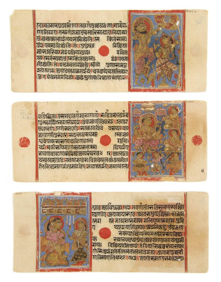 143: (MANUSCRIPT, BUDDHIST) A group of 6 leaves from a