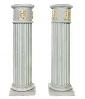 A Pair Of Neoclassical Painted And Parcel Gilt Ped