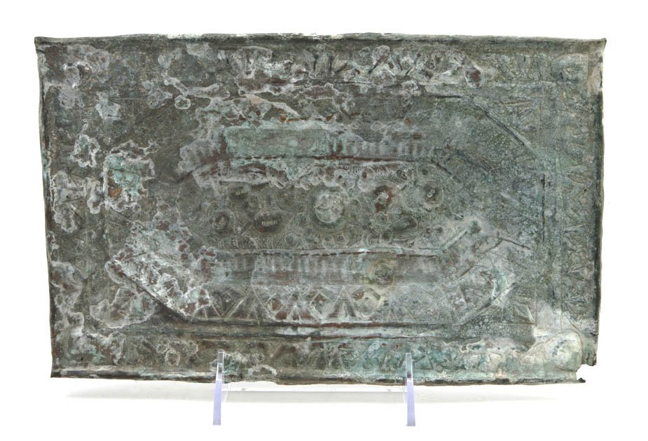 1040: A Middle Eastern Hand-Hammered Panel, Height 11 x