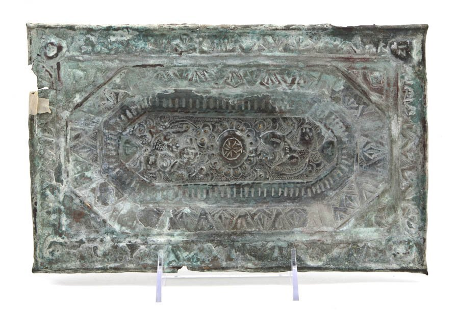 1041: A Middle Eastern Hand-Hammered Panel, Height 11 x