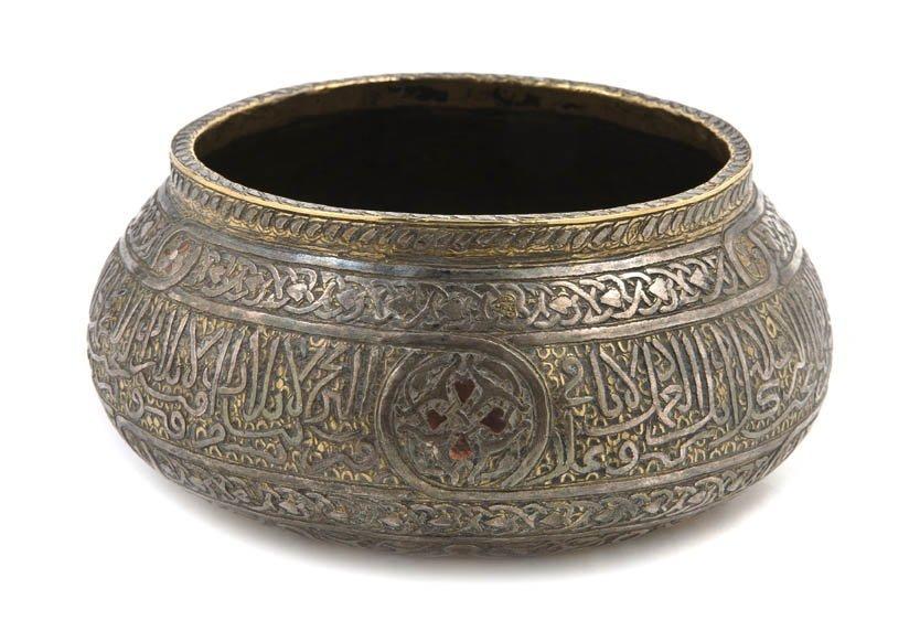 1046: A Cairoware Judaica Mixed Metals Bowl, Diameter 5