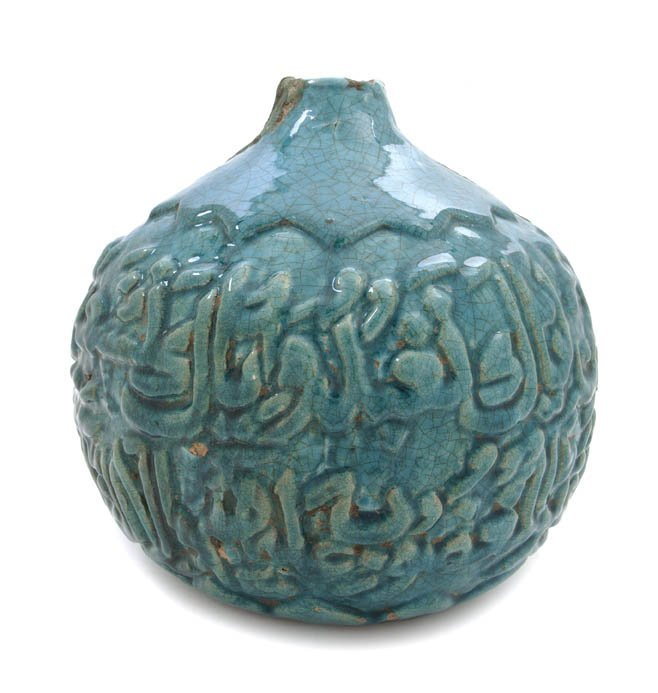 1054: A Middle Eastern Turquoise Glaze Pottery Vase, He