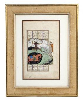 A Safavid Miniature, Height 12 1/4 X Width 7 5/8