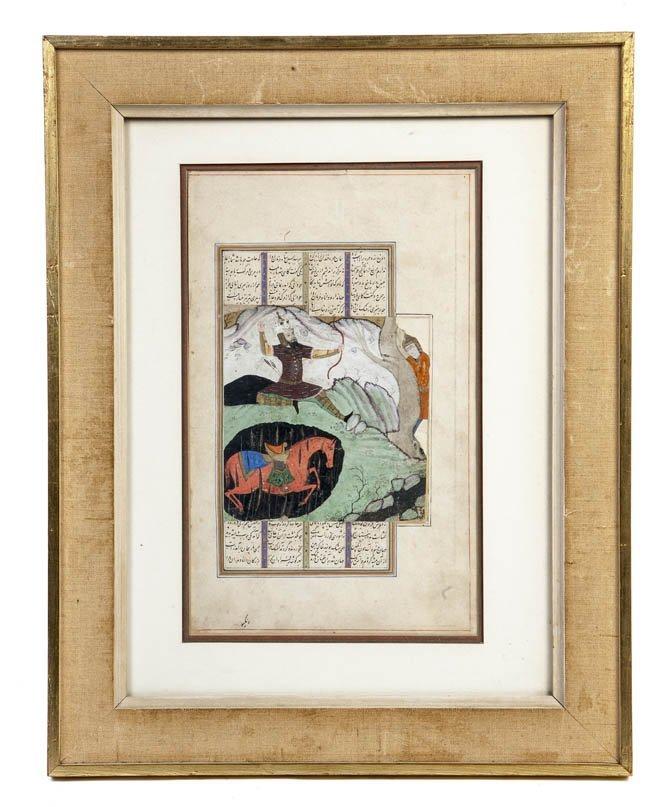 1058: A Safavid Miniature, Height 12 1/4 x width 7 5/8