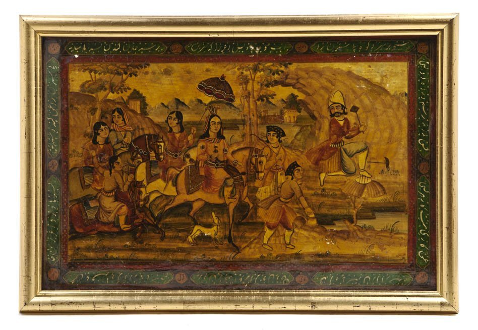 1061: A Persian Lacquered Painting on Board, Height 11