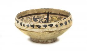 A Nishapur Pottery Bowl, Diameter 6 5/8 Inches.