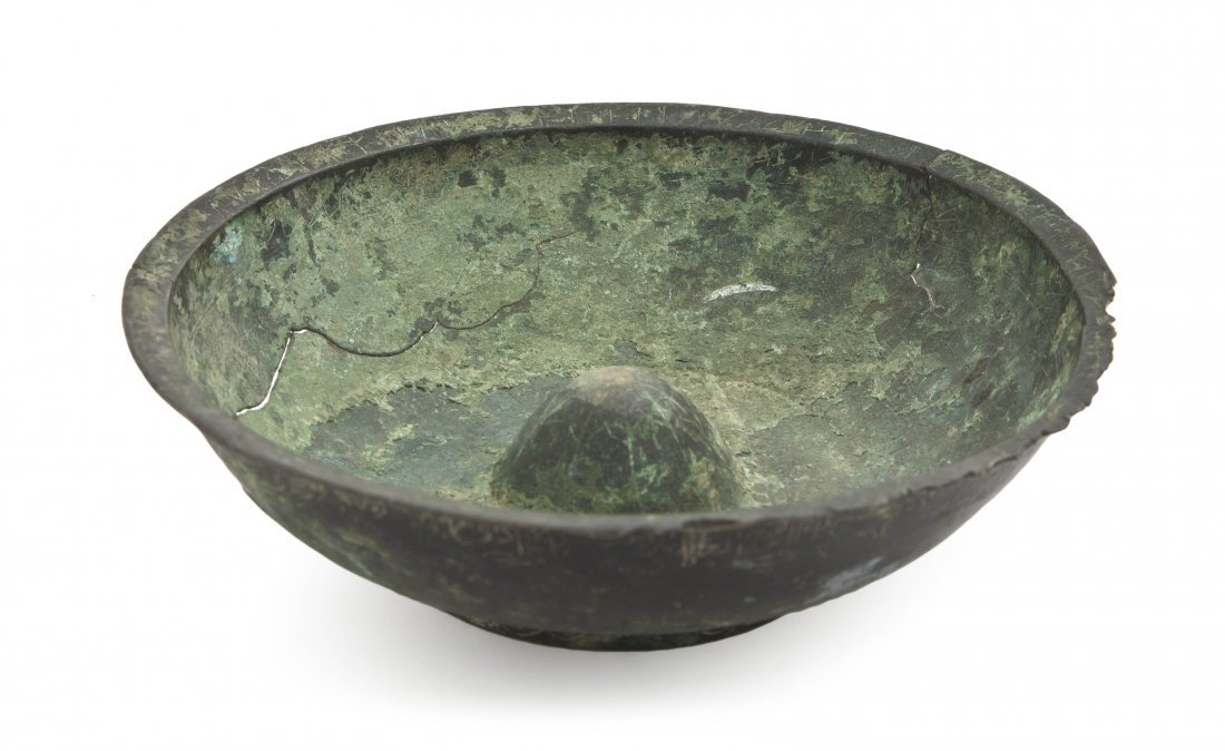 1073: A Middle Eastern Bowl, Diameter 7 3/8 inches.