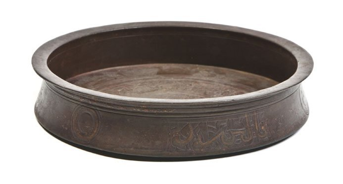 1078: A Middle Eastern Bronze Bowl, Diameter 7 3/8 inch