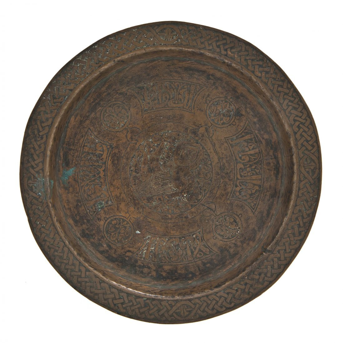 1079: A Middle Eastern Bronze Dish, Diameter 6 5/8 inch