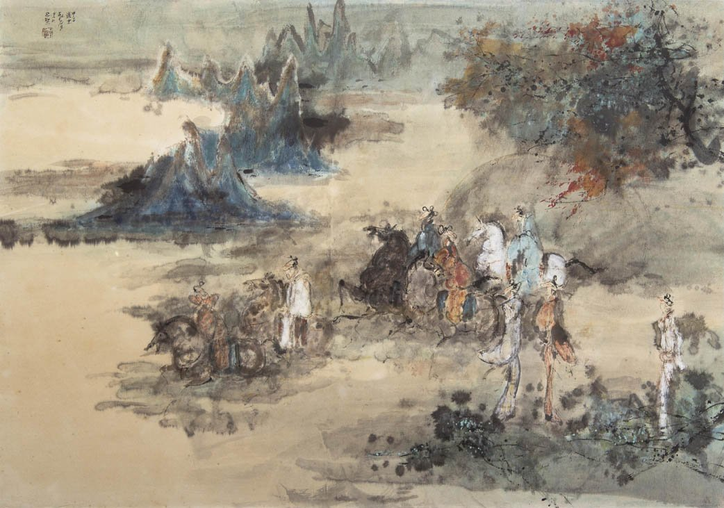 164: Chen Chao Pao, (Taiwanese, b. 1948), Wonderers in
