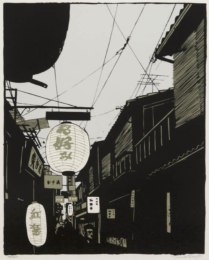 1068: Evan Hecox, (20th/21st century), Kyoto Street, 20