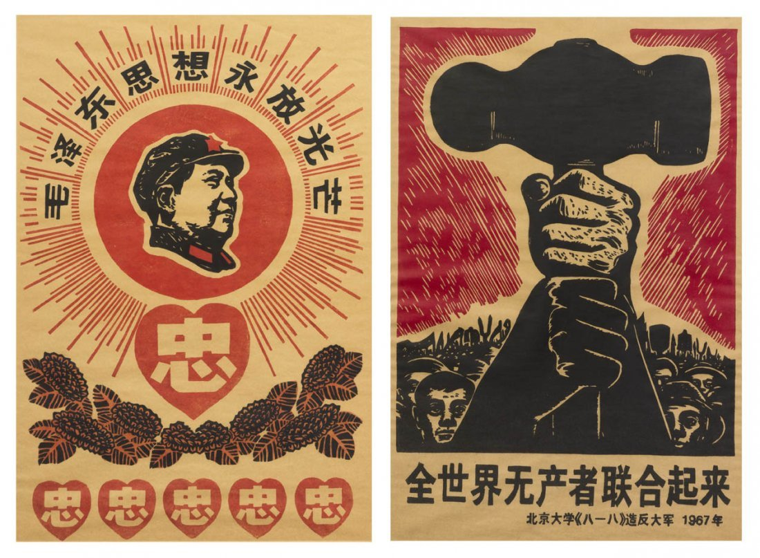 1071: Artist Unknown, (20th/21st century), Chinese Prop