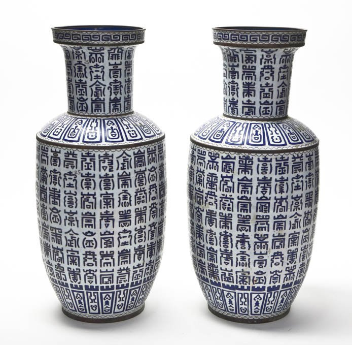 2622: A Pair of Chinese Cloisonne Vases, Height 18 1/2