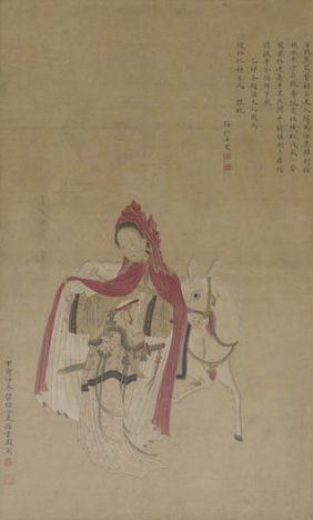 A Chinese Painting On Silk, After Sun Yunfeng (17