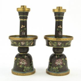 A Pair Of Chinese Cloisonne Censers, Height 9 1/2