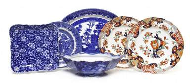 2347 A Collection of English Pottery Articles Width o