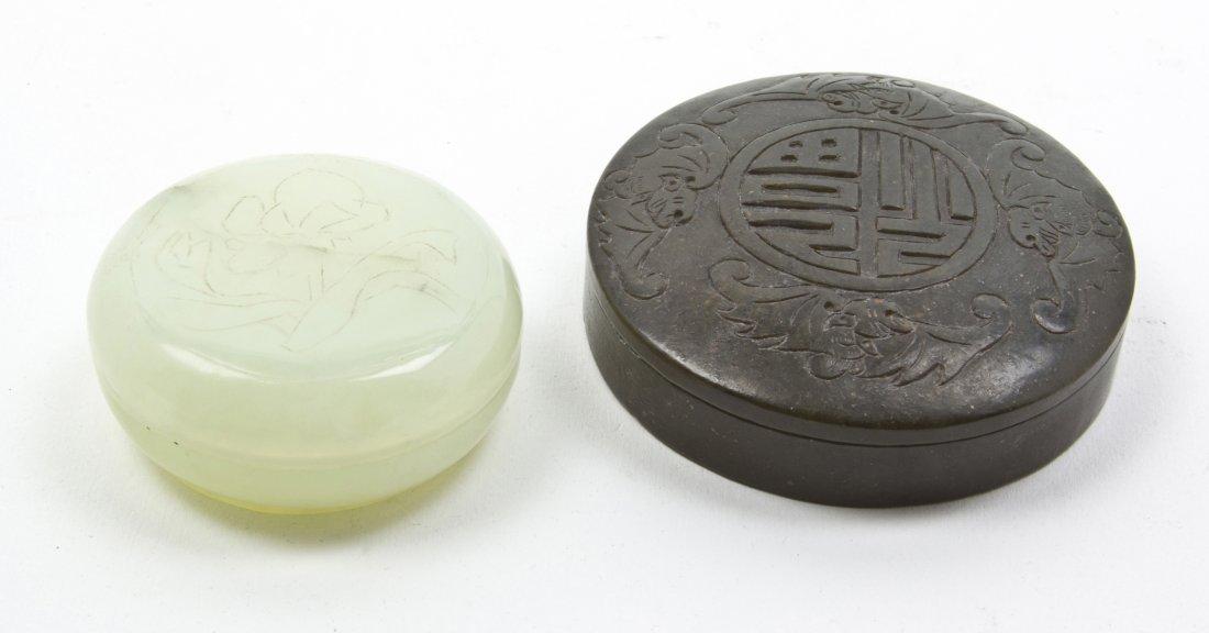 2429: Two Hardstone Lidded Paste Boxes, Diameter of lar