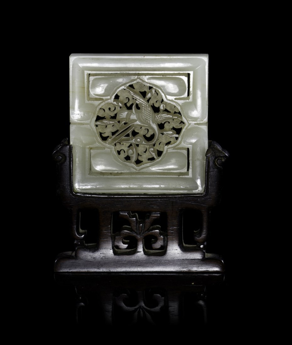 A Pierce Carved Jade Square Plaque, Height 2 1/8 inches