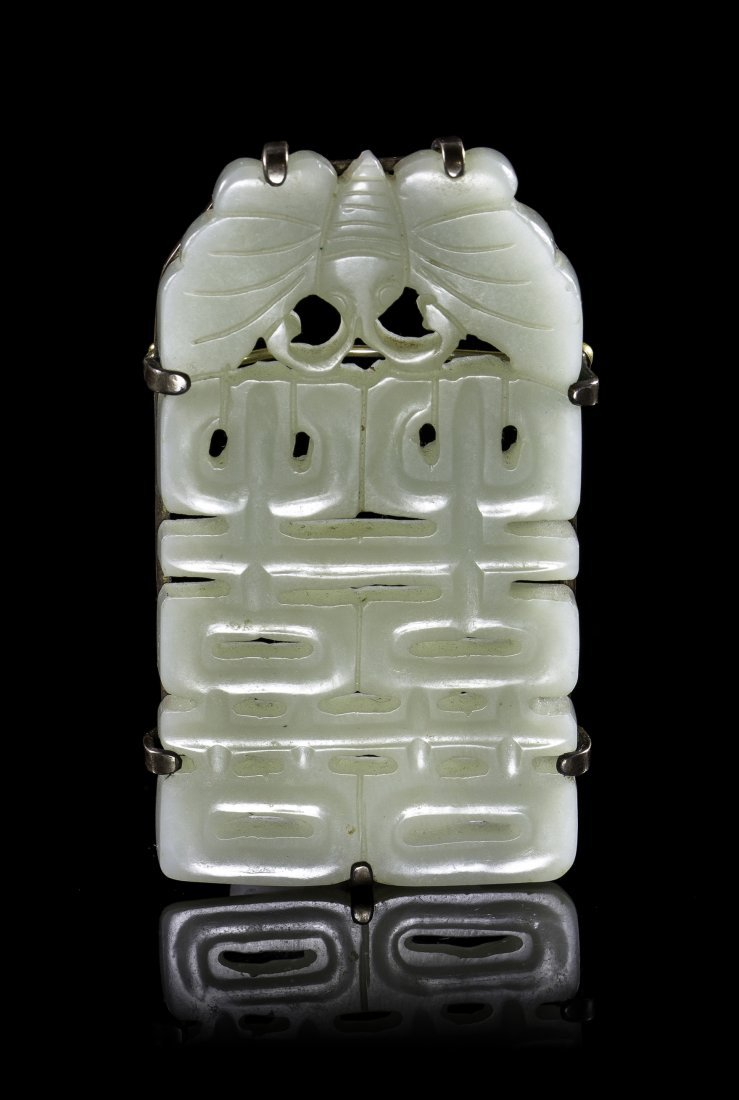 A Chinese Carved Jade Double Happiness Plaque, Height 2