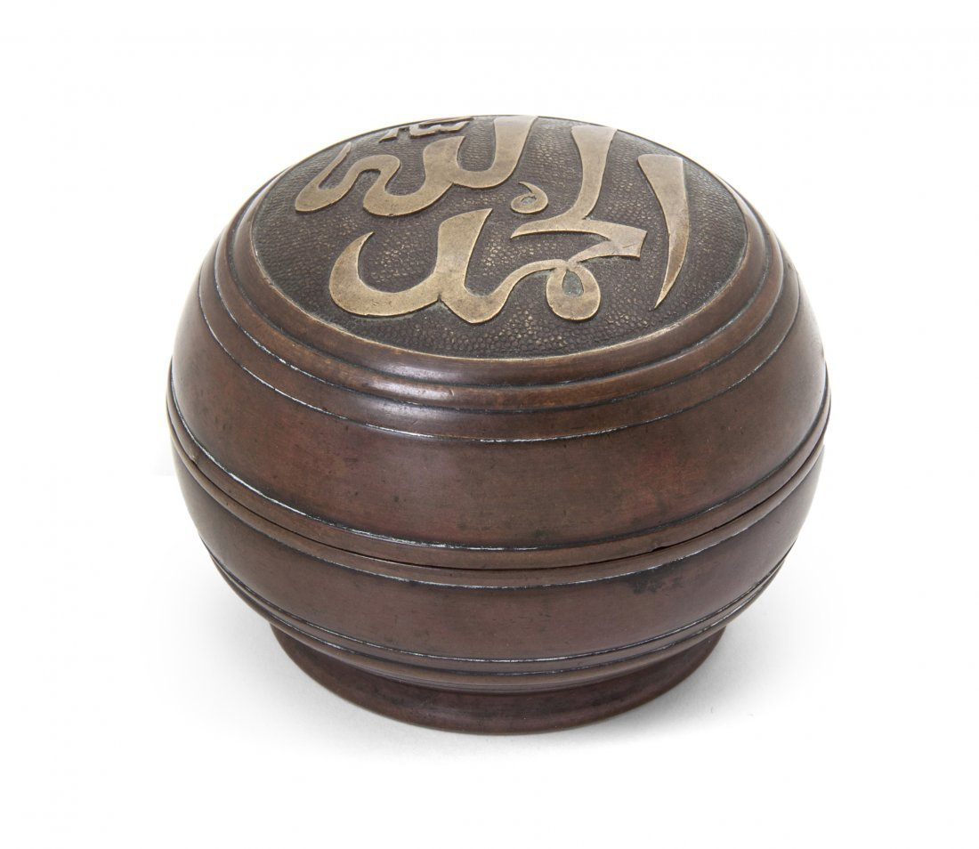 A Chinese Bronze Covered Box, Width at widest 4 1/8 inc