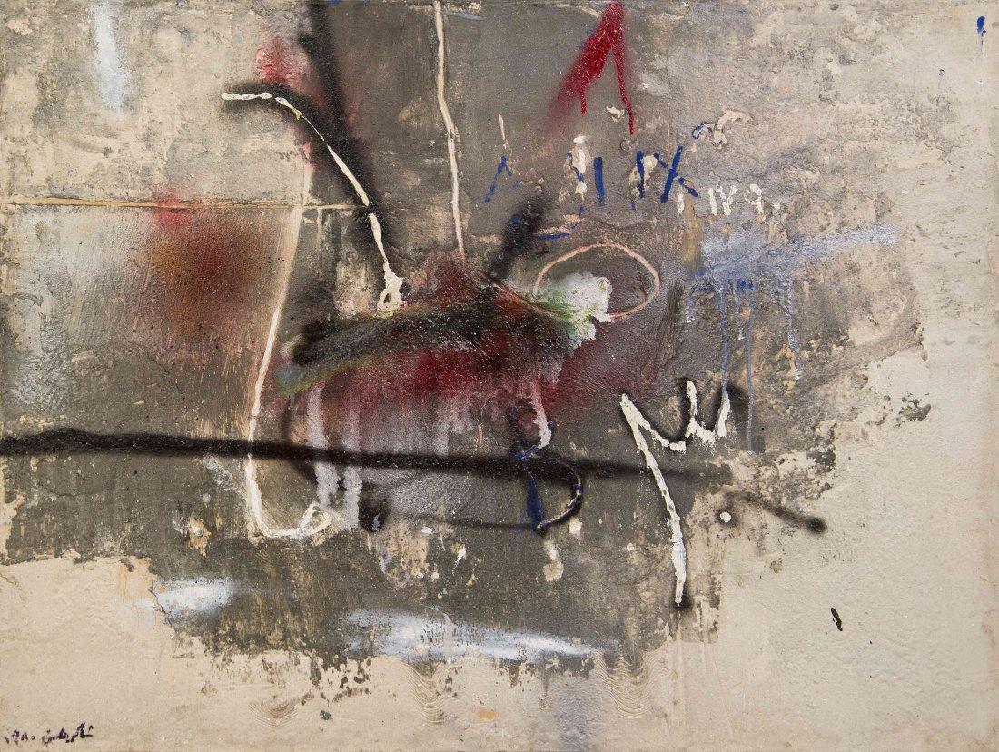 Shakir Hassan Al Said, (Iraqi, 1925-2004), Untitled (Ca