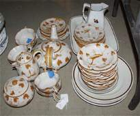An Italian Ceramic Tea Service, Height of first 5