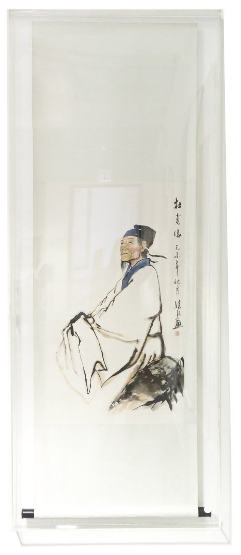 A Chinese Painting of the Tang Dynasty Poet Du Fu,