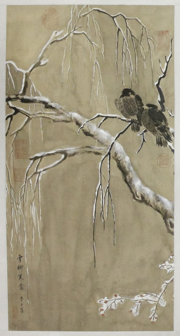 A Chinese Scroll Painting, Height 27 x width 13 7/8 inc