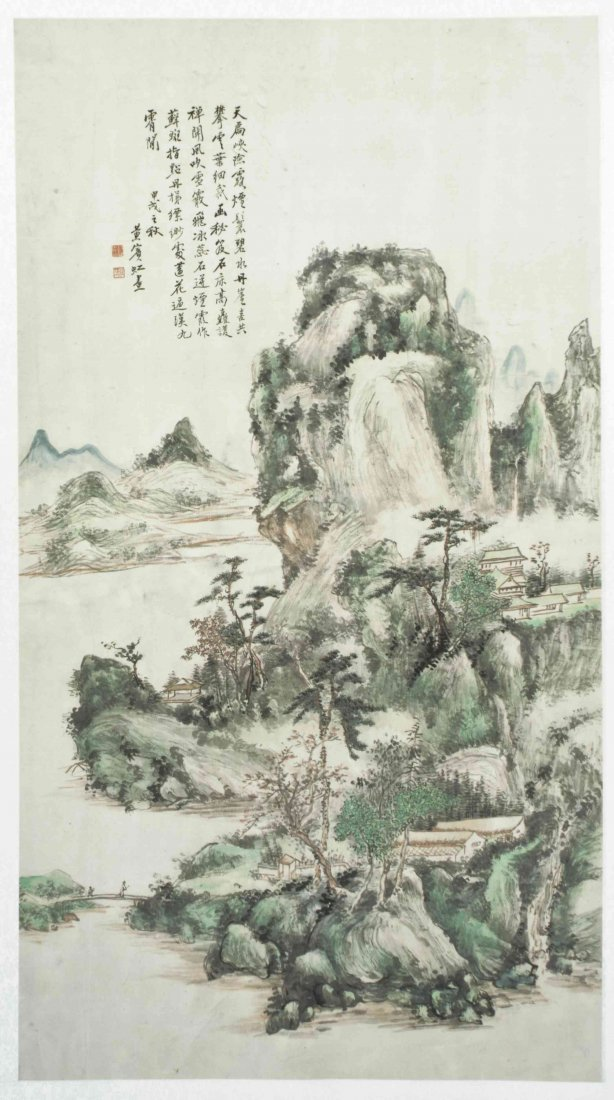 A Chinese Scroll Painting After Huang Binrong