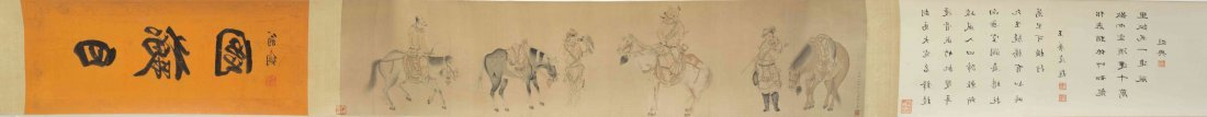 A Chinese Handscroll Painting on Silk, Height 10 7/8 x