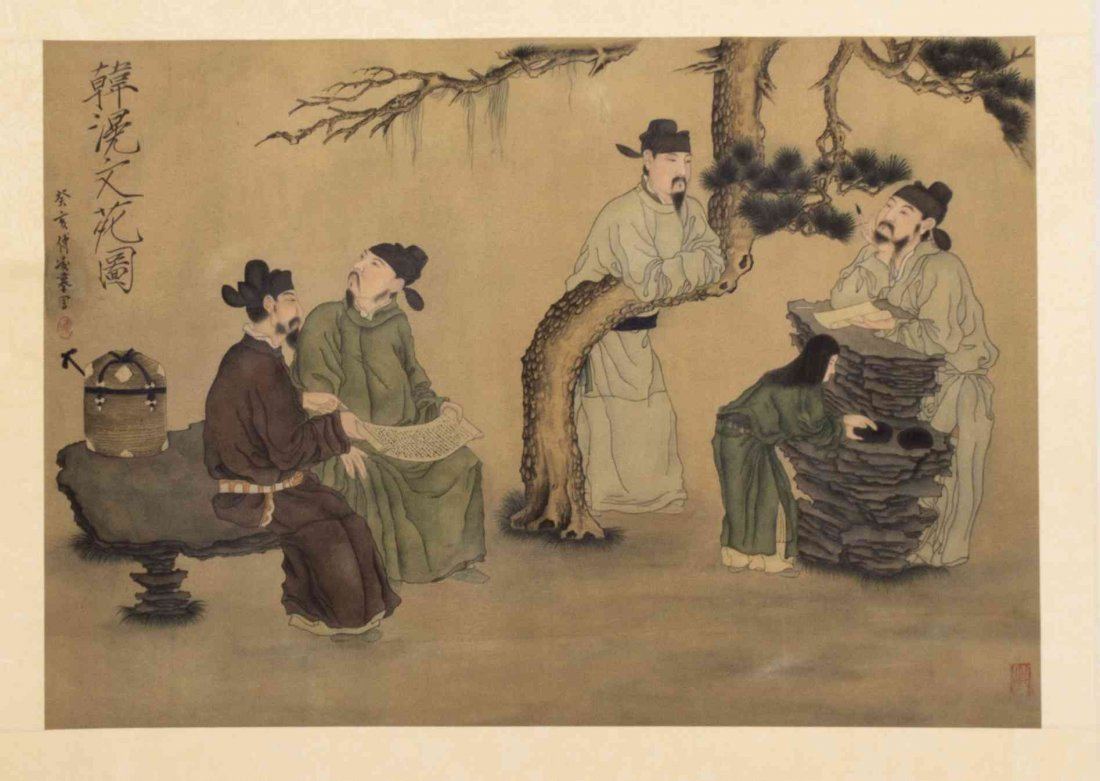 A Chinese Scroll Painting, Height 15 3/4 x width 23