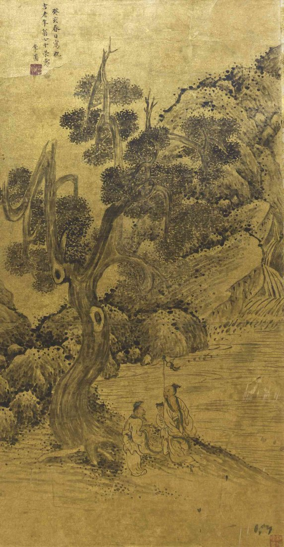 A Chinese Painting on Silk, Height 27 1/4 x width 14