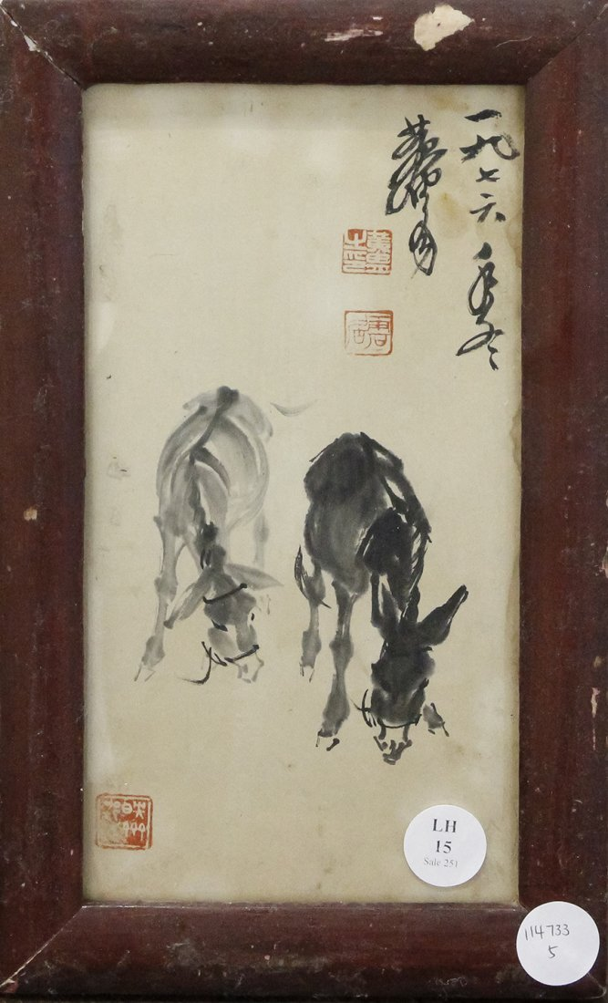 A Chinese Painting, Height 10 x width 5 1/4 inches.