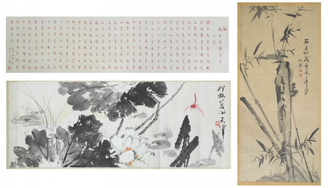 A Group of Three Chinese Scroll Paintings, Width of