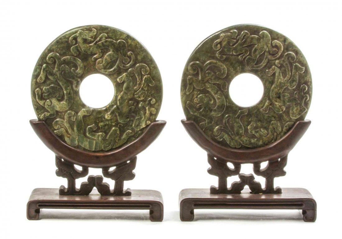 A Pair of Chinese Jade Bi Discs, Diameter 11 5/8