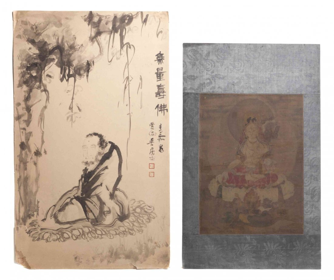 A Chinese Painting on Silk, Height of largest 29 3/4