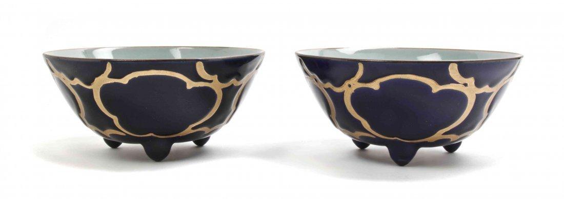 A Pair of Japanese Porcelain Tripod Bowls, Diameter 6